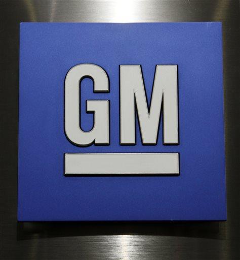 GM_124905