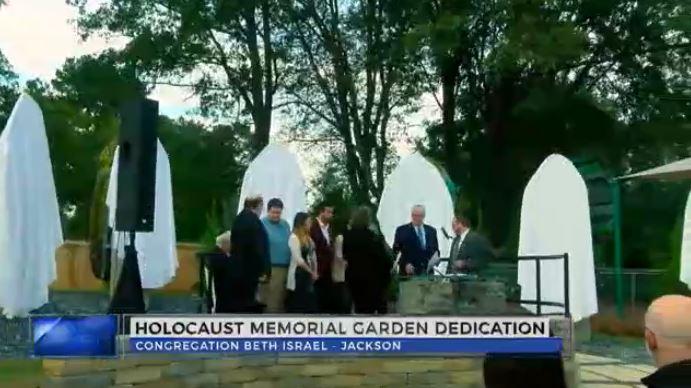 holocaust-memorial_241512