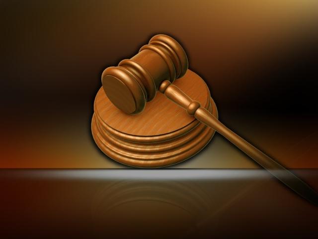 ap_264623332521 judge's gavel AP Images_229566